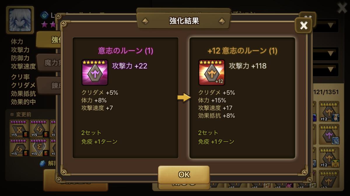 f:id:ryu-chance:20200516201930p:plain