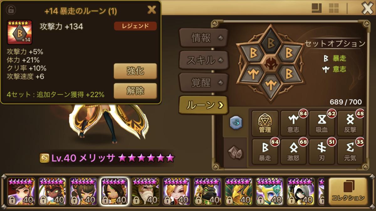f:id:ryu-chance:20200602224638p:plain