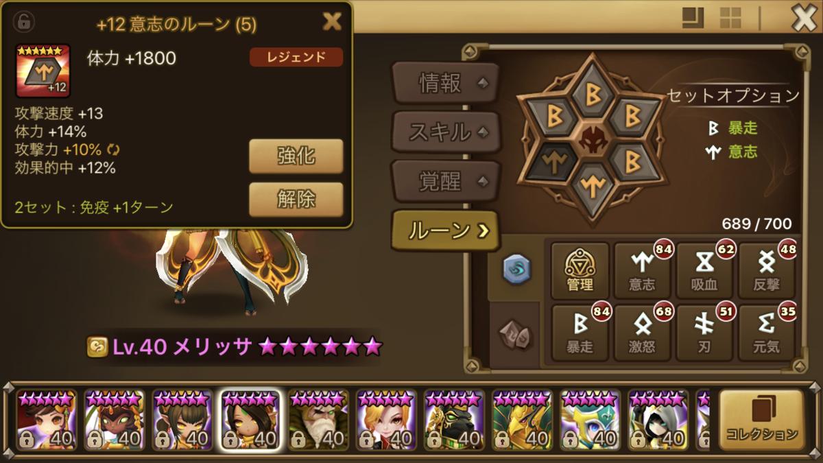 f:id:ryu-chance:20200602224649p:plain
