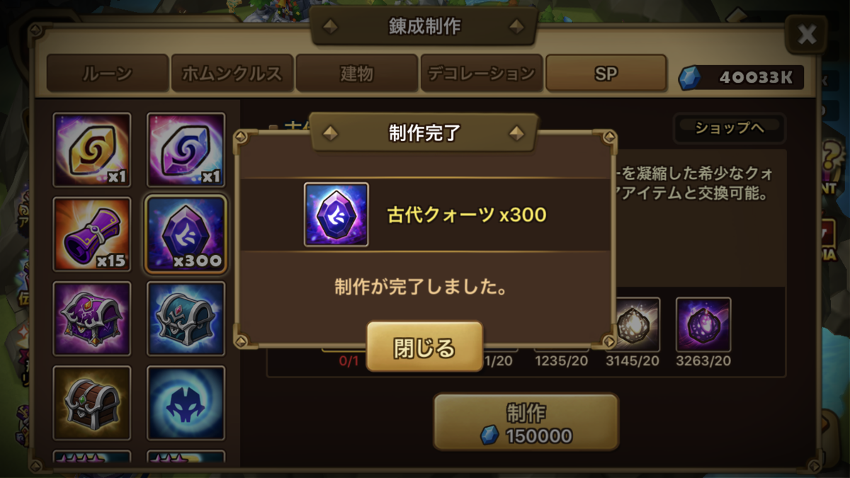 f:id:ryu-chance:20200614161415p:plain