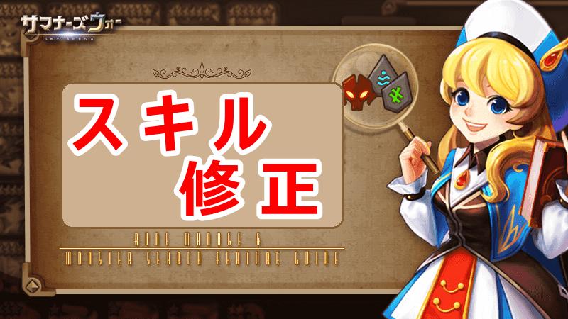 f:id:ryu-chance:20200626223030p:plain
