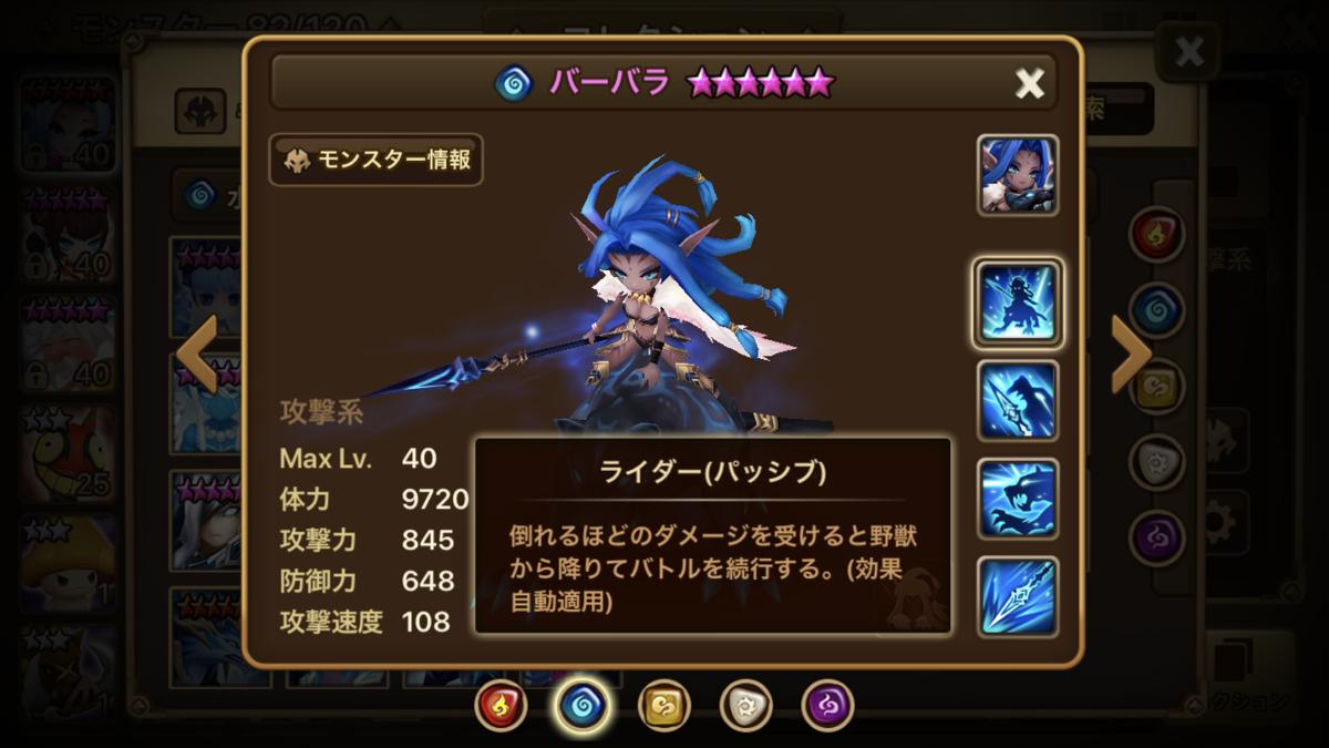 f:id:ryu-chance:20200626223055p:plain