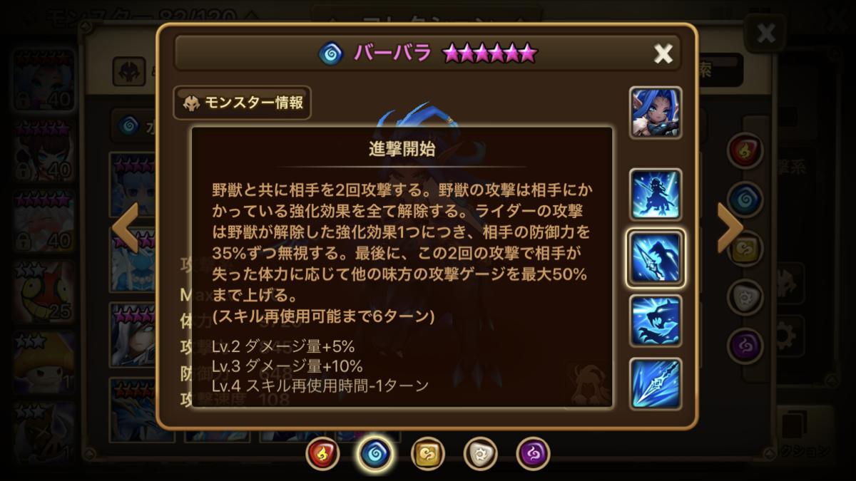 f:id:ryu-chance:20200626223058p:plain