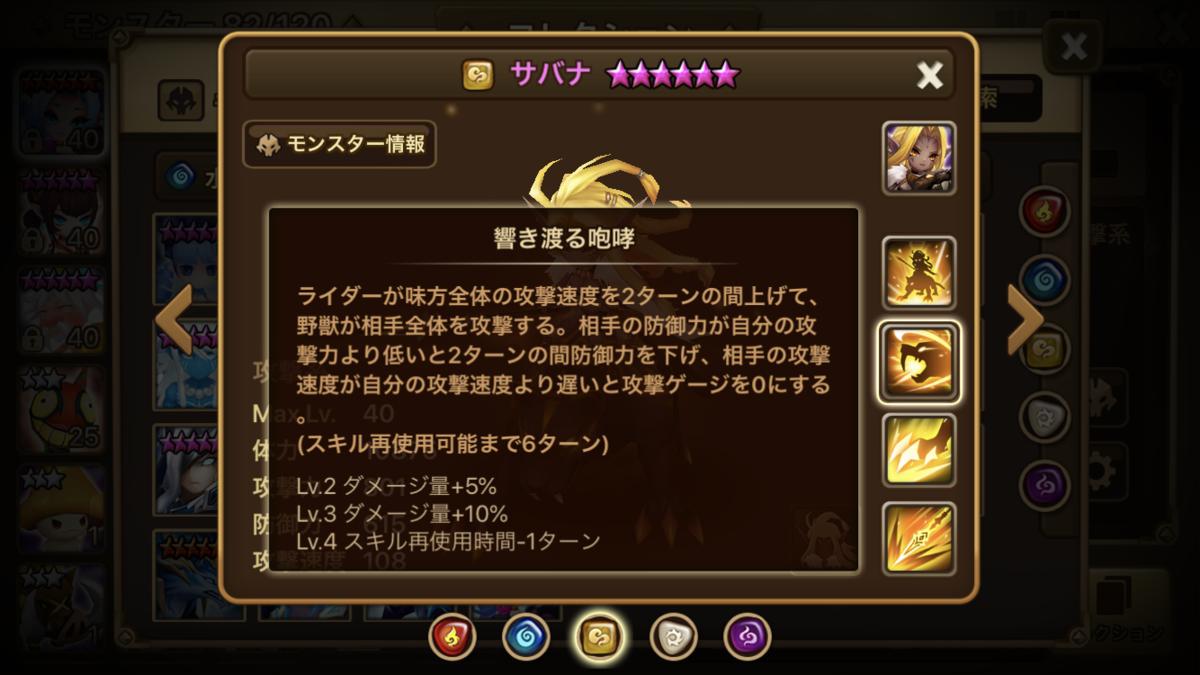f:id:ryu-chance:20200626223100p:plain