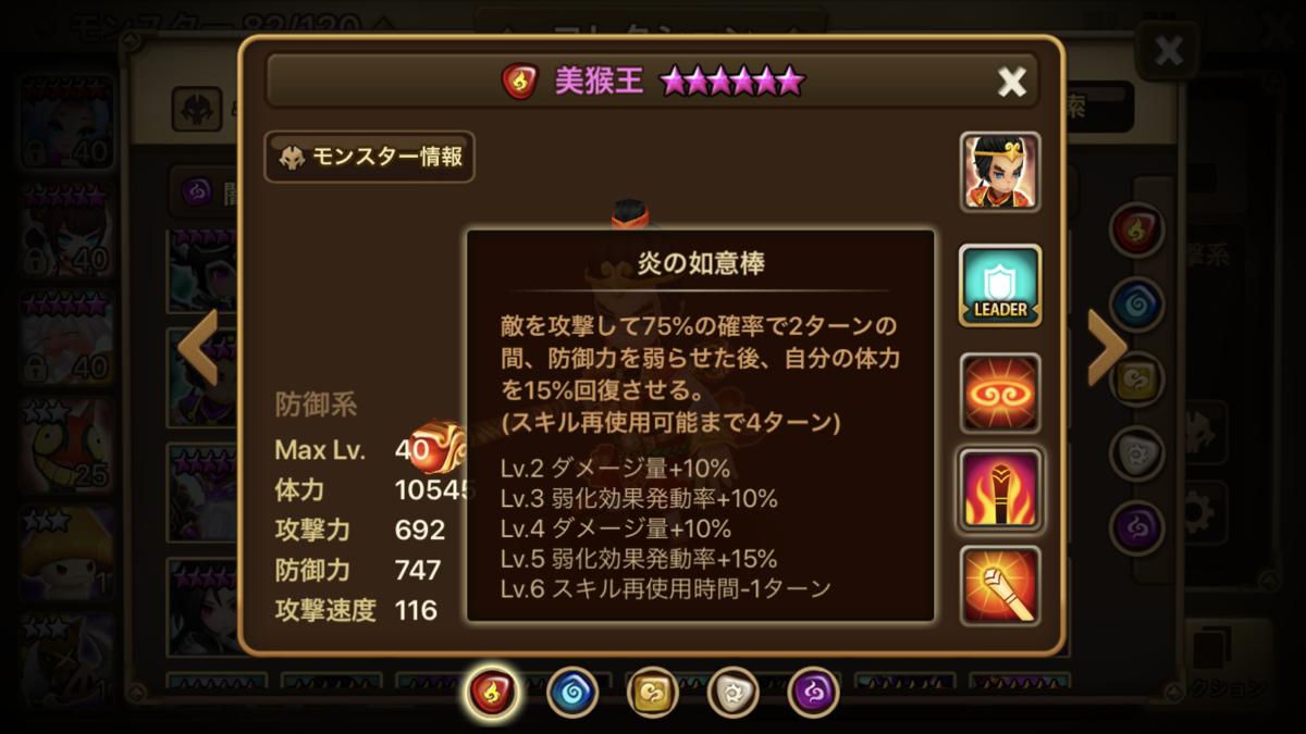 f:id:ryu-chance:20200626223103p:plain
