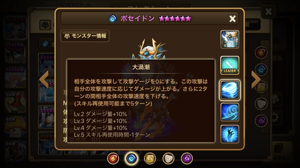 f:id:ryu-chance:20200626223107p:plain