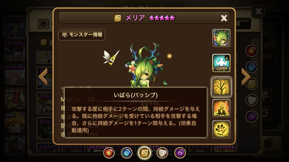 f:id:ryu-chance:20200626223119p:plain