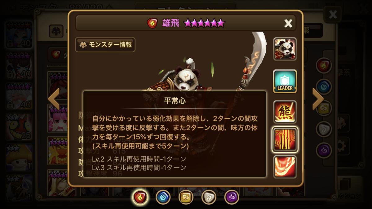f:id:ryu-chance:20200626223121p:plain