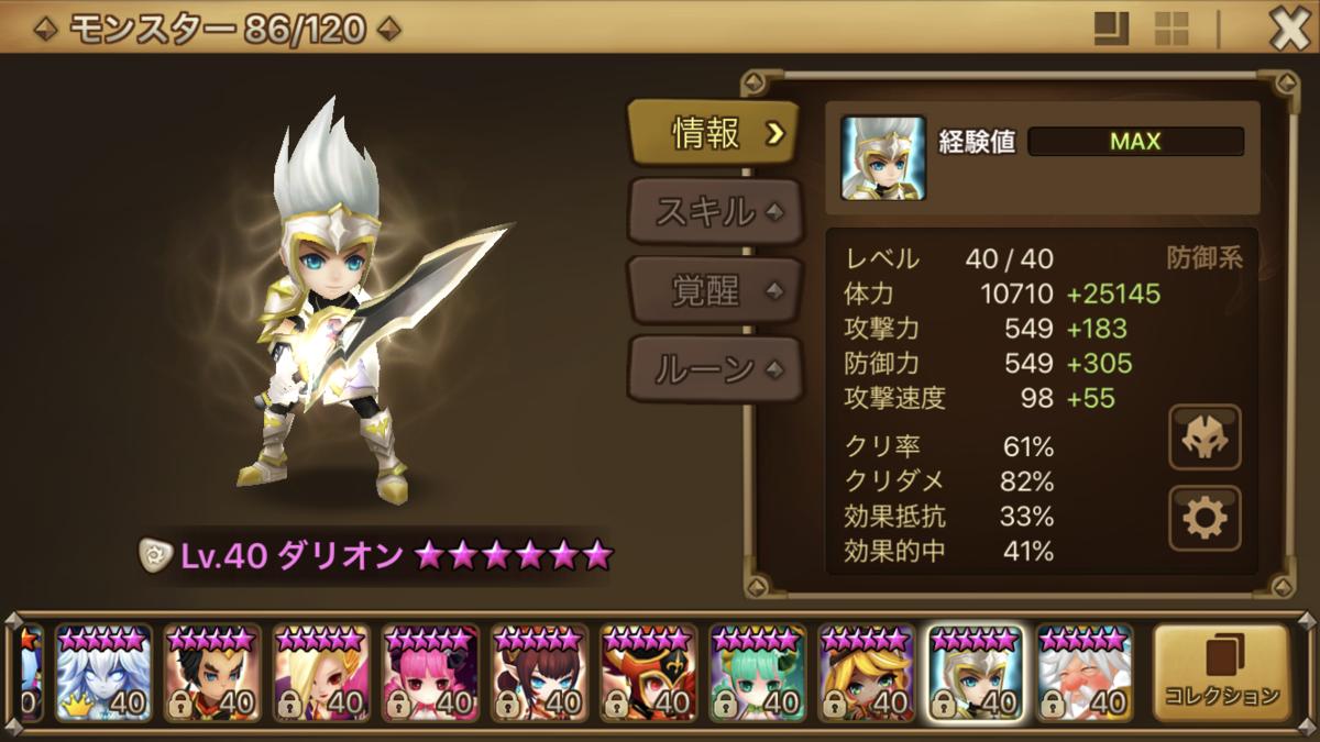 f:id:ryu-chance:20200628131940p:plain
