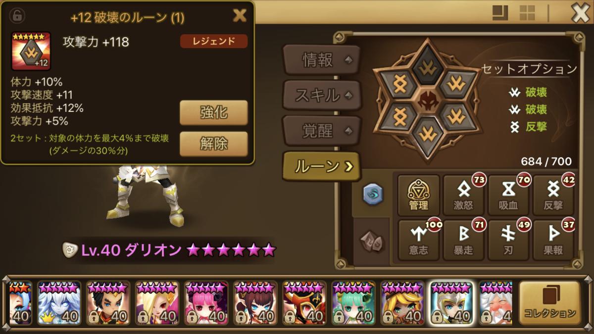 f:id:ryu-chance:20200628131944p:plain
