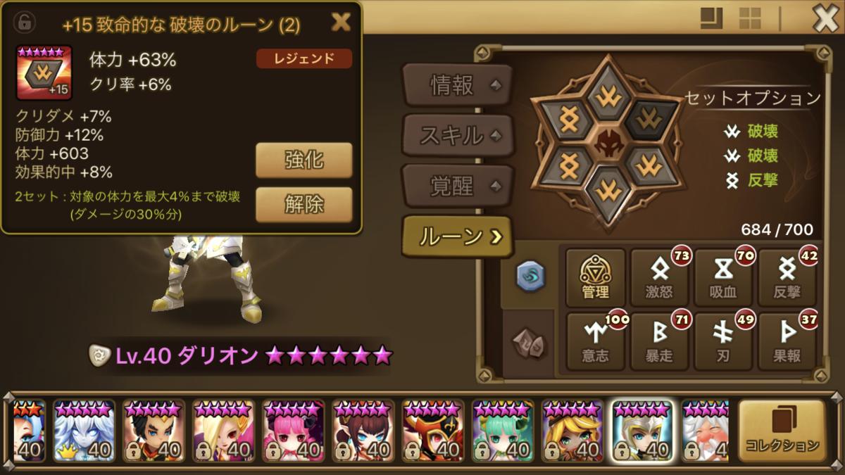 f:id:ryu-chance:20200628131946p:plain