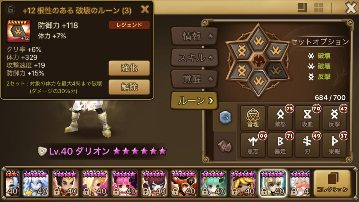 f:id:ryu-chance:20200628131949p:plain