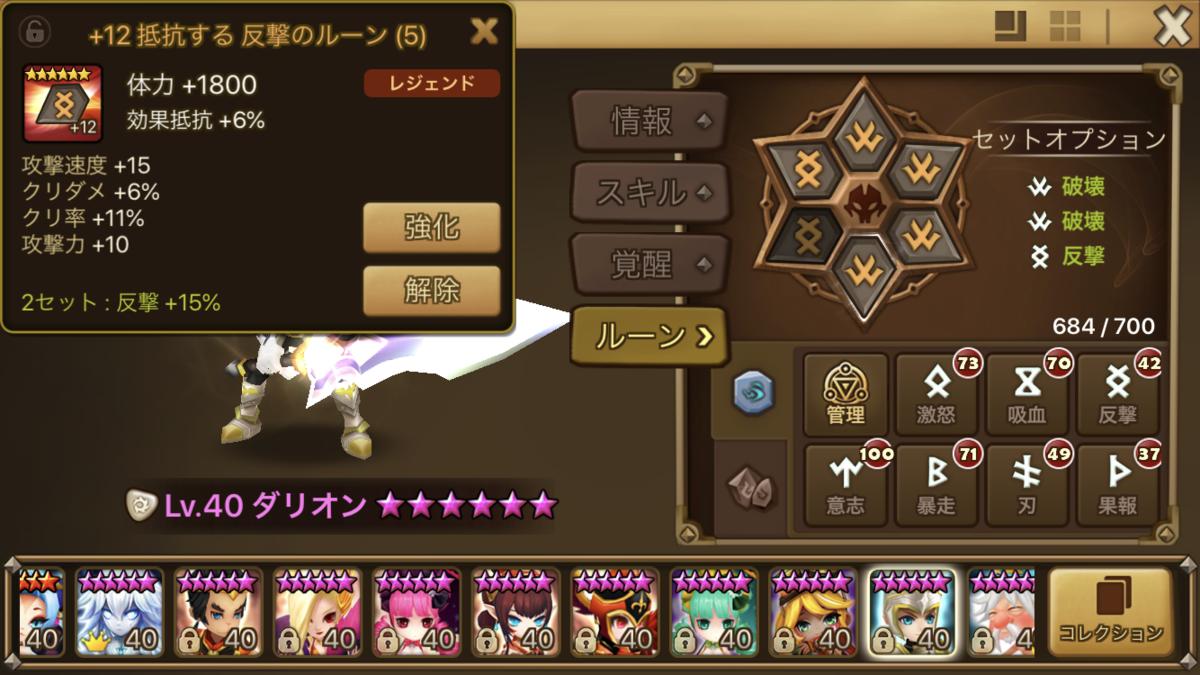 f:id:ryu-chance:20200628131955p:plain