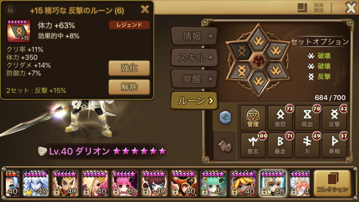 f:id:ryu-chance:20200628131958p:plain