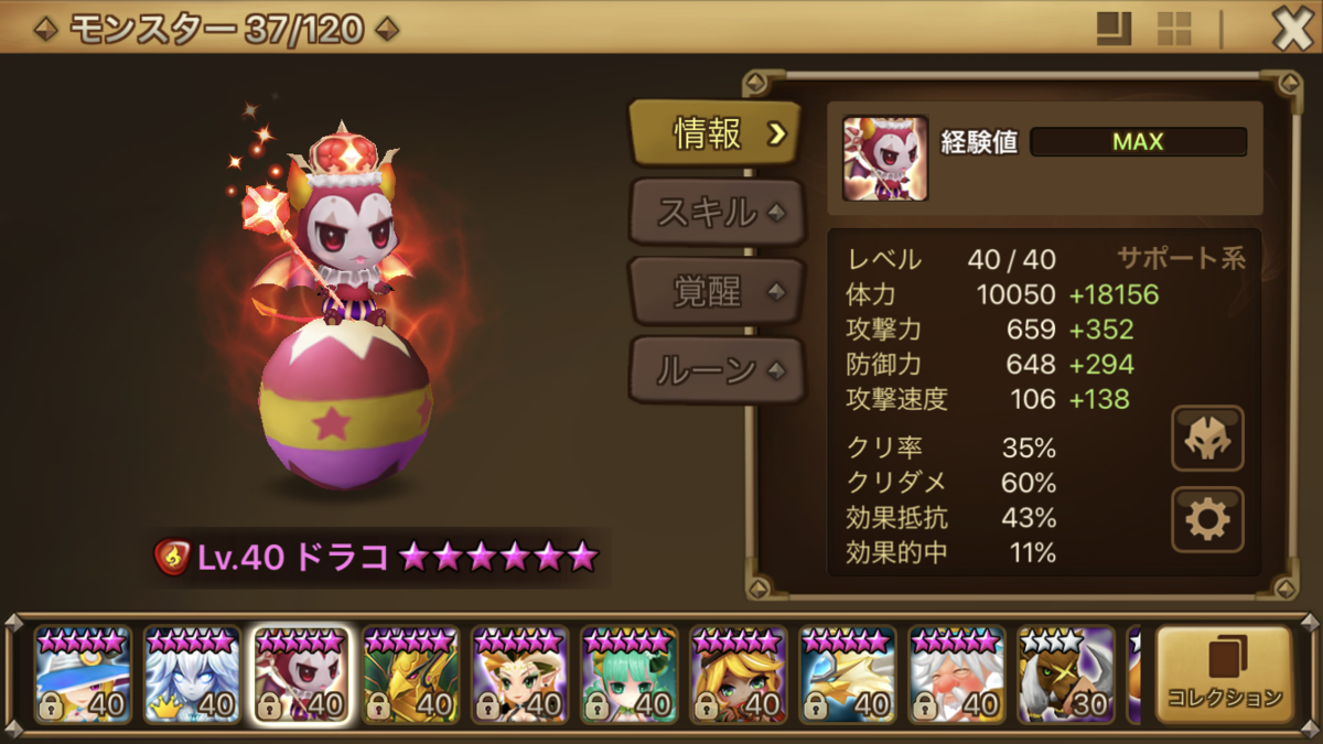 f:id:ryu-chance:20200705145208p:plain