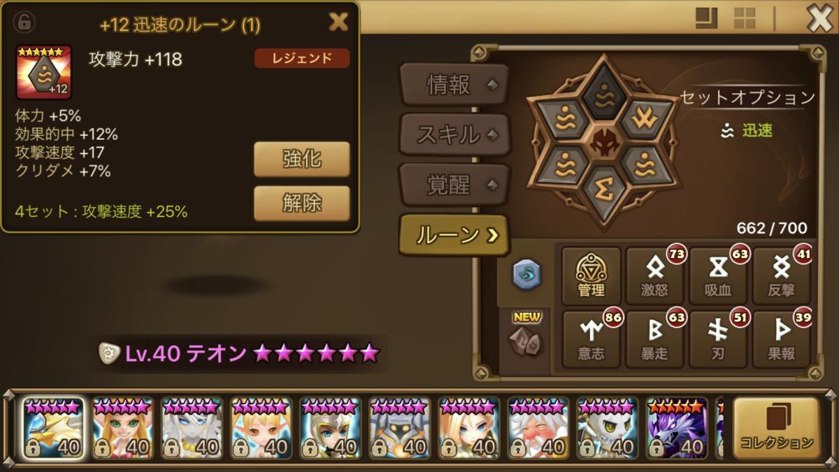 f:id:ryu-chance:20200718174952p:plain