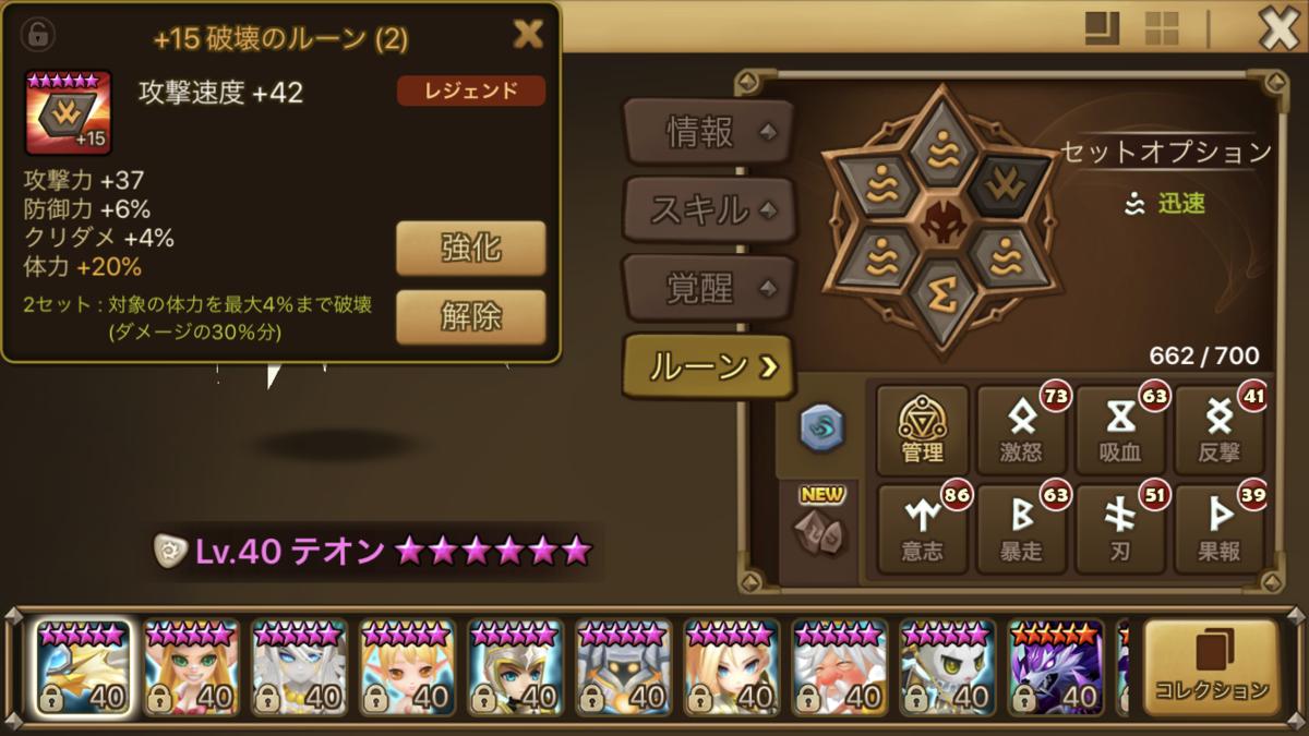f:id:ryu-chance:20200718174955p:plain