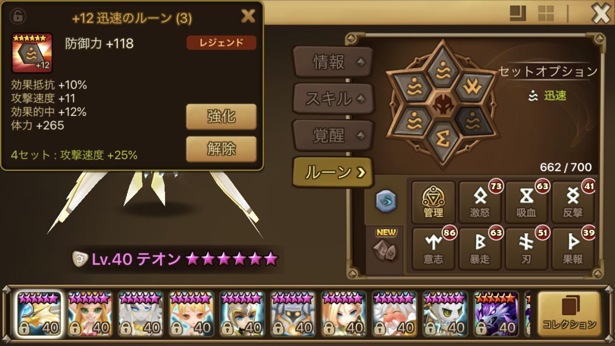 f:id:ryu-chance:20200718175001p:plain