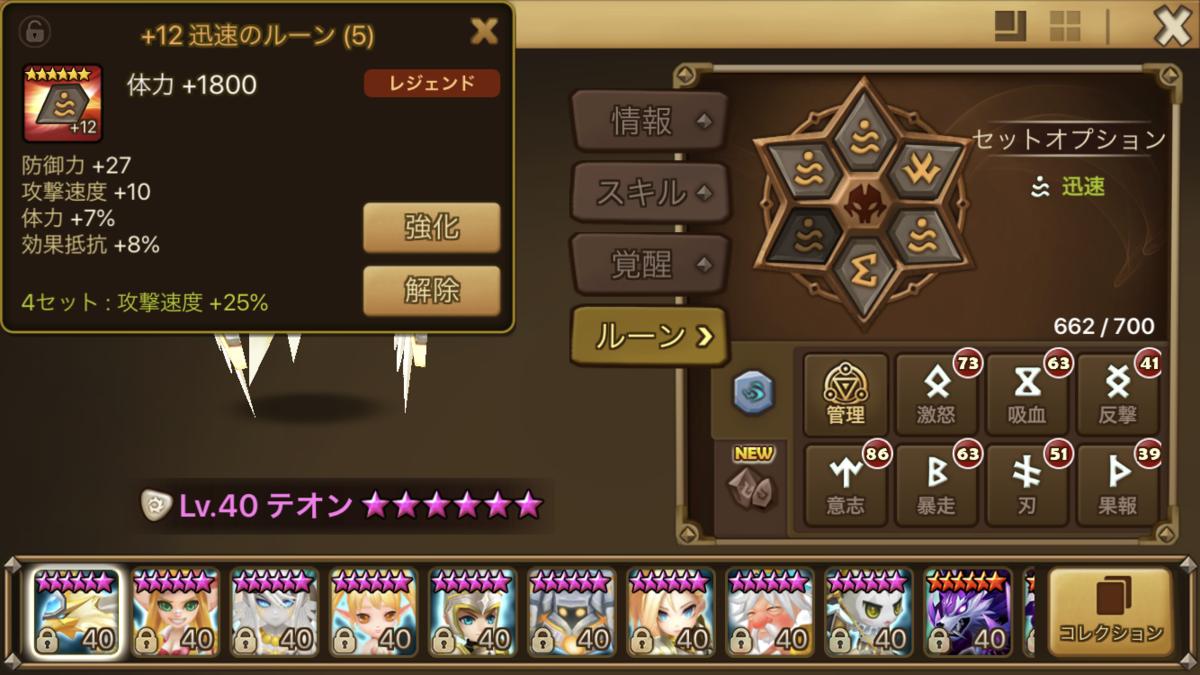 f:id:ryu-chance:20200718175005p:plain