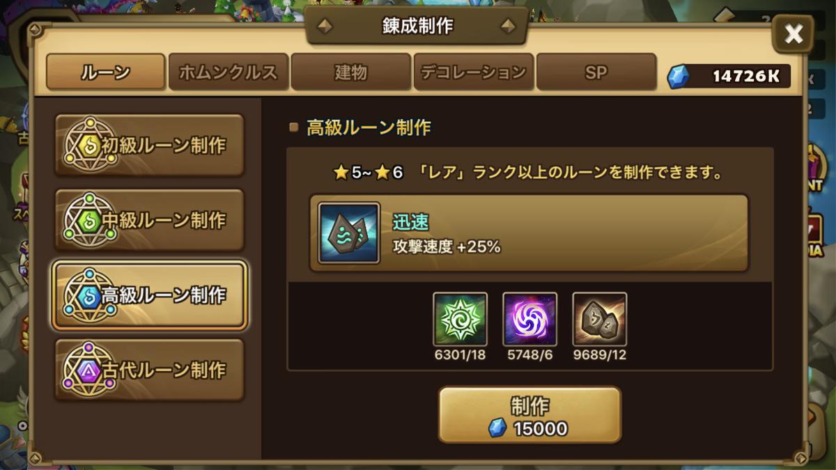 f:id:ryu-chance:20200718224433p:plain