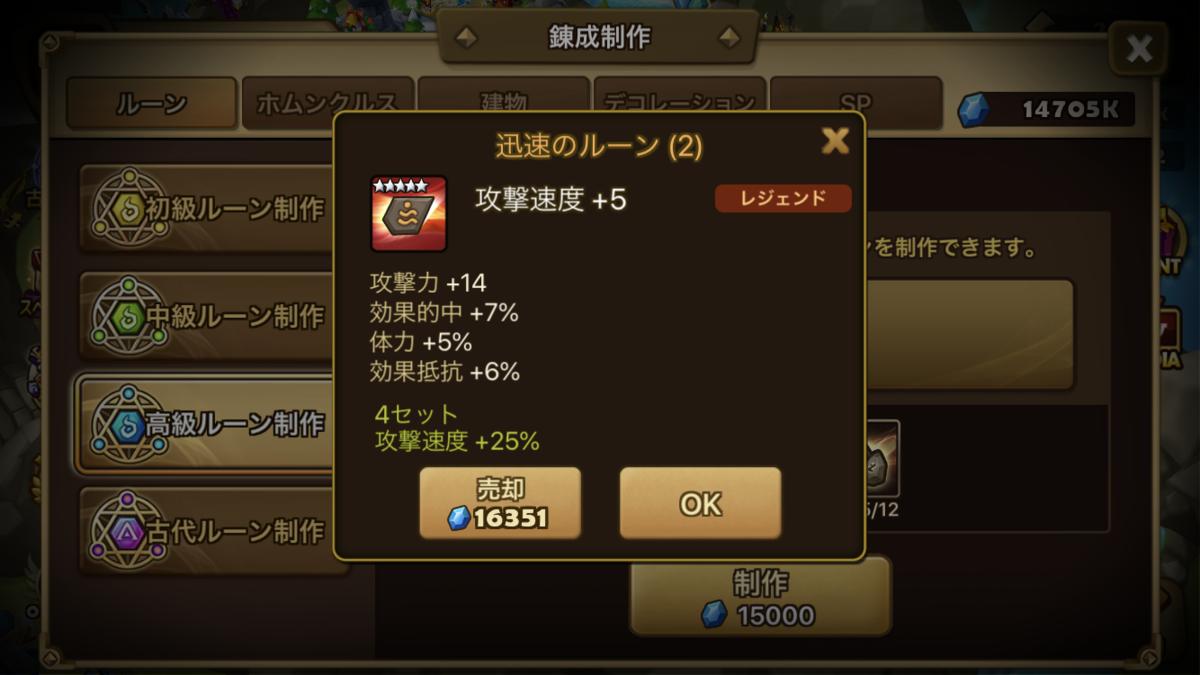 f:id:ryu-chance:20200718230114p:plain