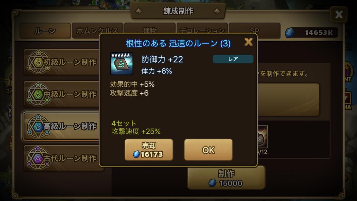 f:id:ryu-chance:20200718230118p:plain