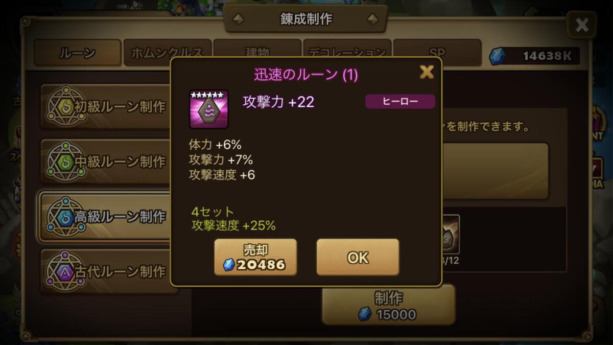 f:id:ryu-chance:20200718230123p:plain