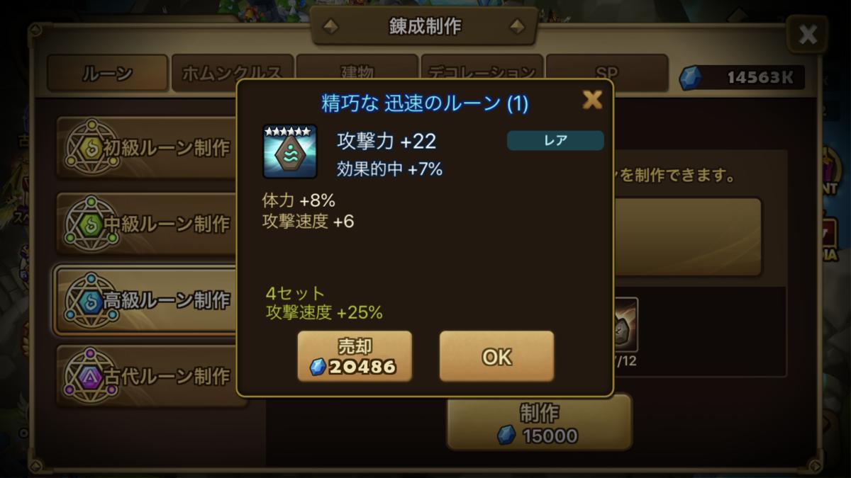 f:id:ryu-chance:20200718230158p:plain