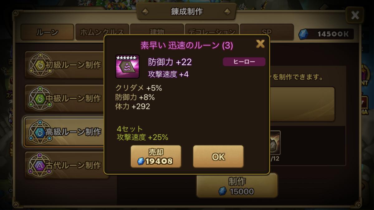 f:id:ryu-chance:20200718230203p:plain