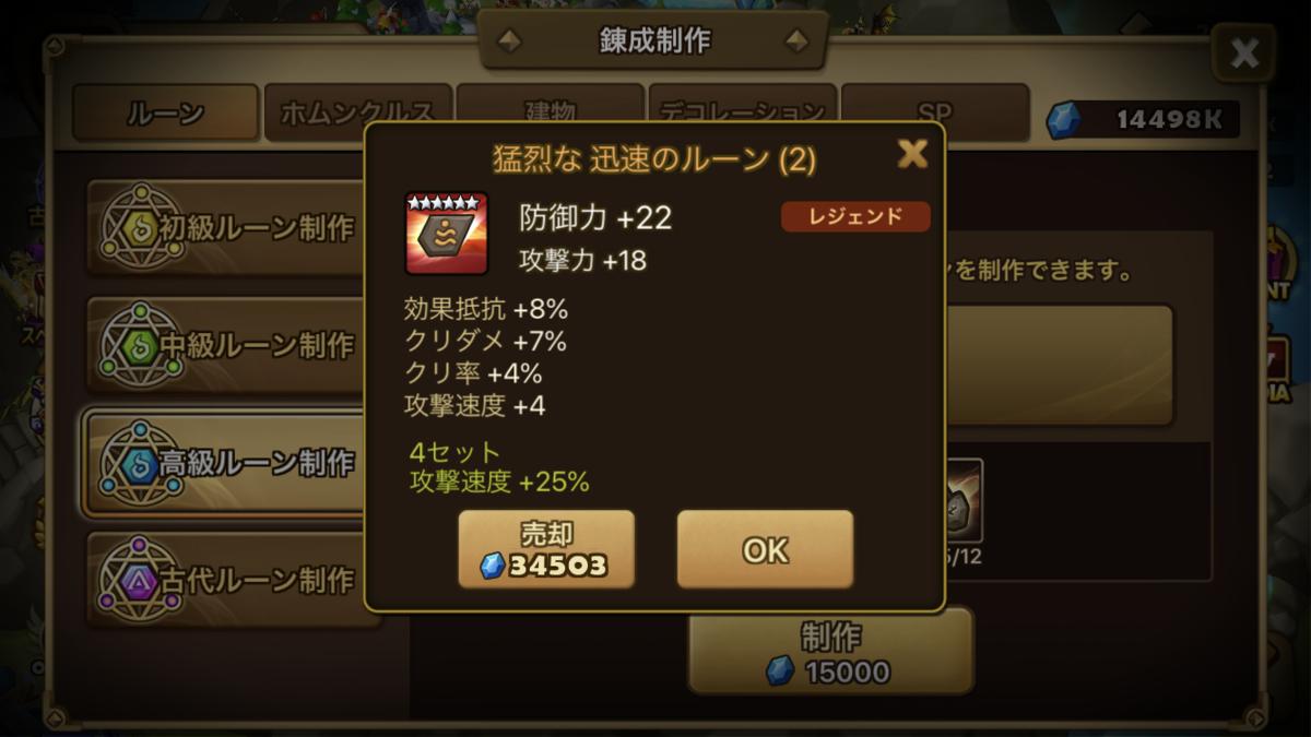 f:id:ryu-chance:20200718230208p:plain