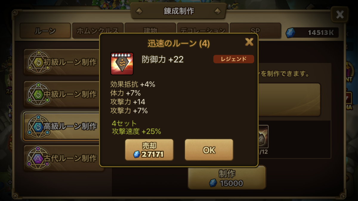 f:id:ryu-chance:20200718230214p:plain