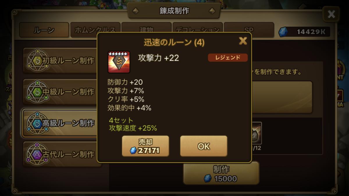 f:id:ryu-chance:20200718230223p:plain