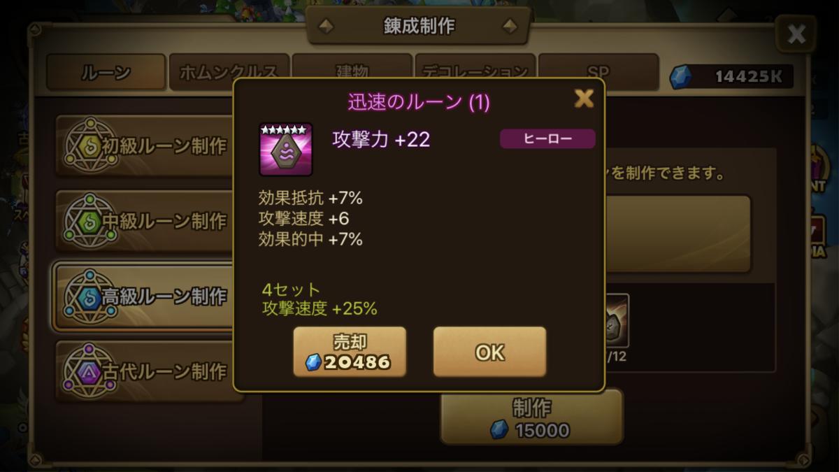 f:id:ryu-chance:20200718230227p:plain