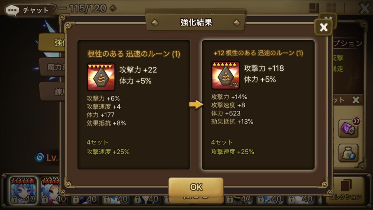 f:id:ryu-chance:20200718230243p:plain