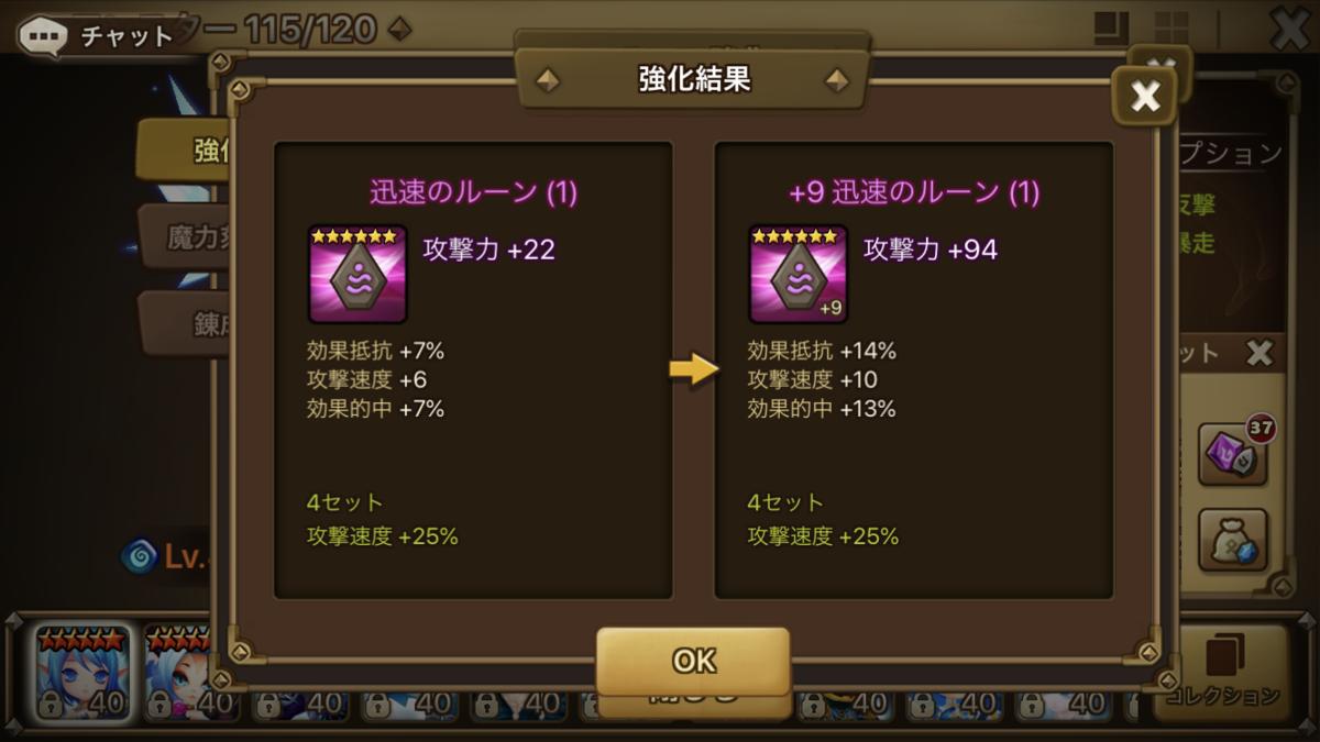 f:id:ryu-chance:20200718230251p:plain