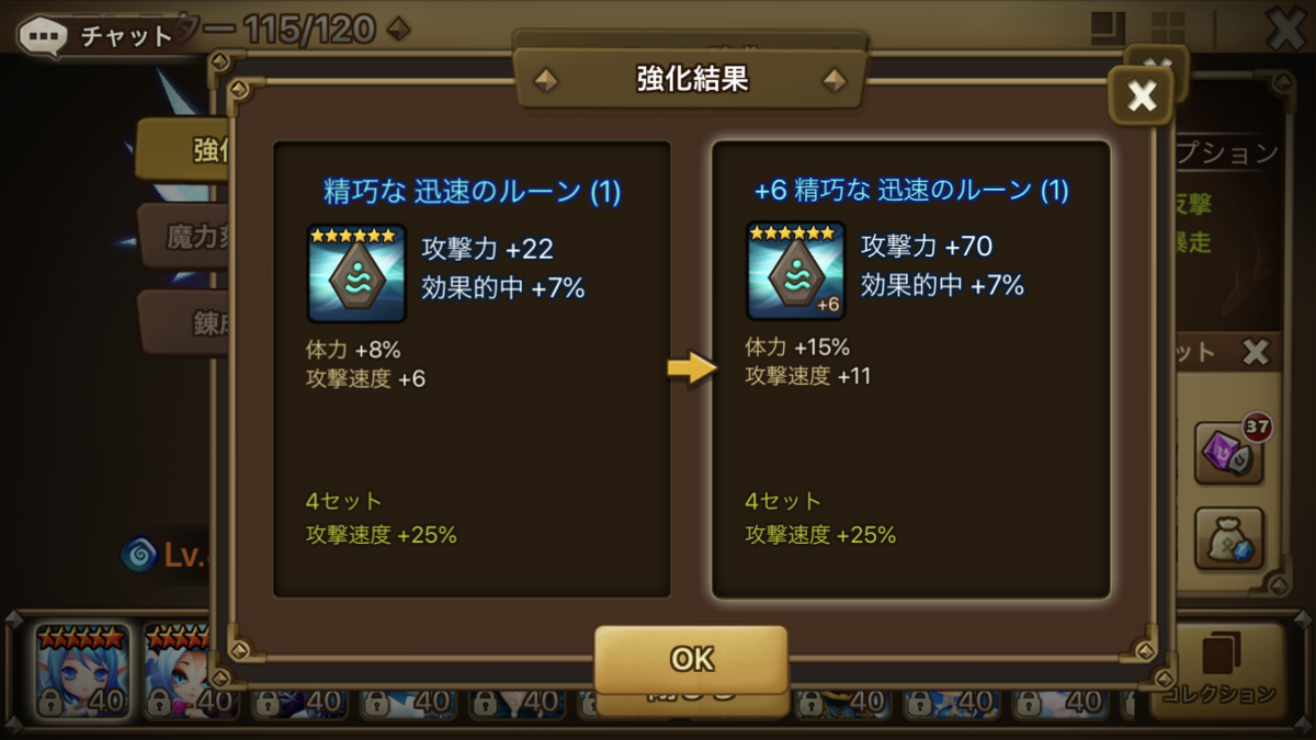 f:id:ryu-chance:20200718230255p:plain