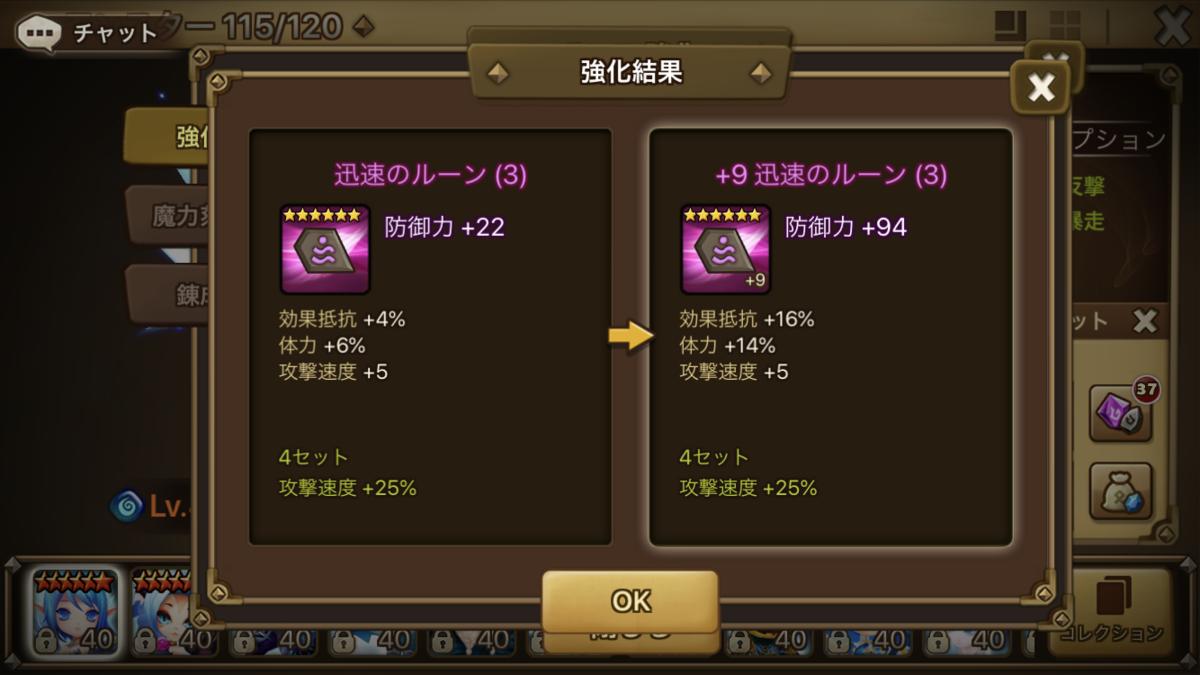 f:id:ryu-chance:20200718230256p:plain