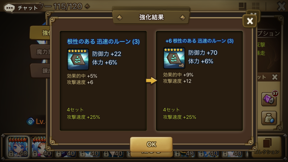 f:id:ryu-chance:20200718230259p:plain