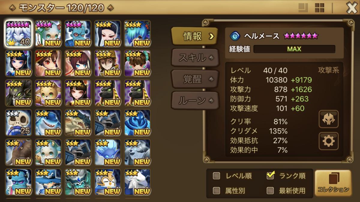 f:id:ryu-chance:20200724201433p:plain