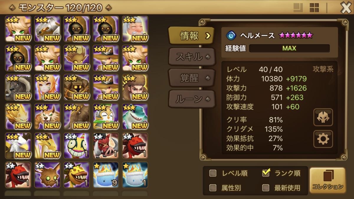 f:id:ryu-chance:20200724201442p:plain