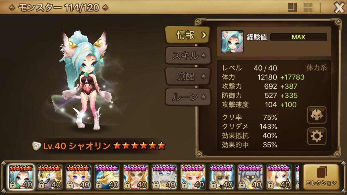 f:id:ryu-chance:20200725134503p:plain