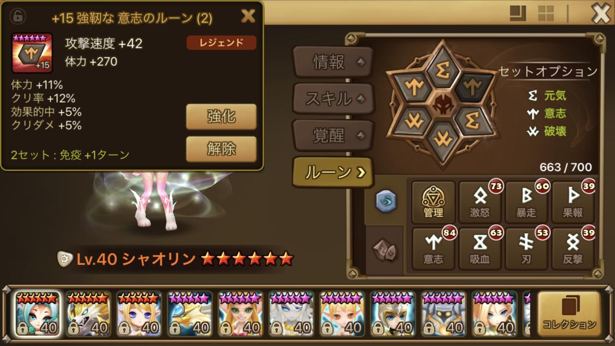 f:id:ryu-chance:20200725134508p:plain