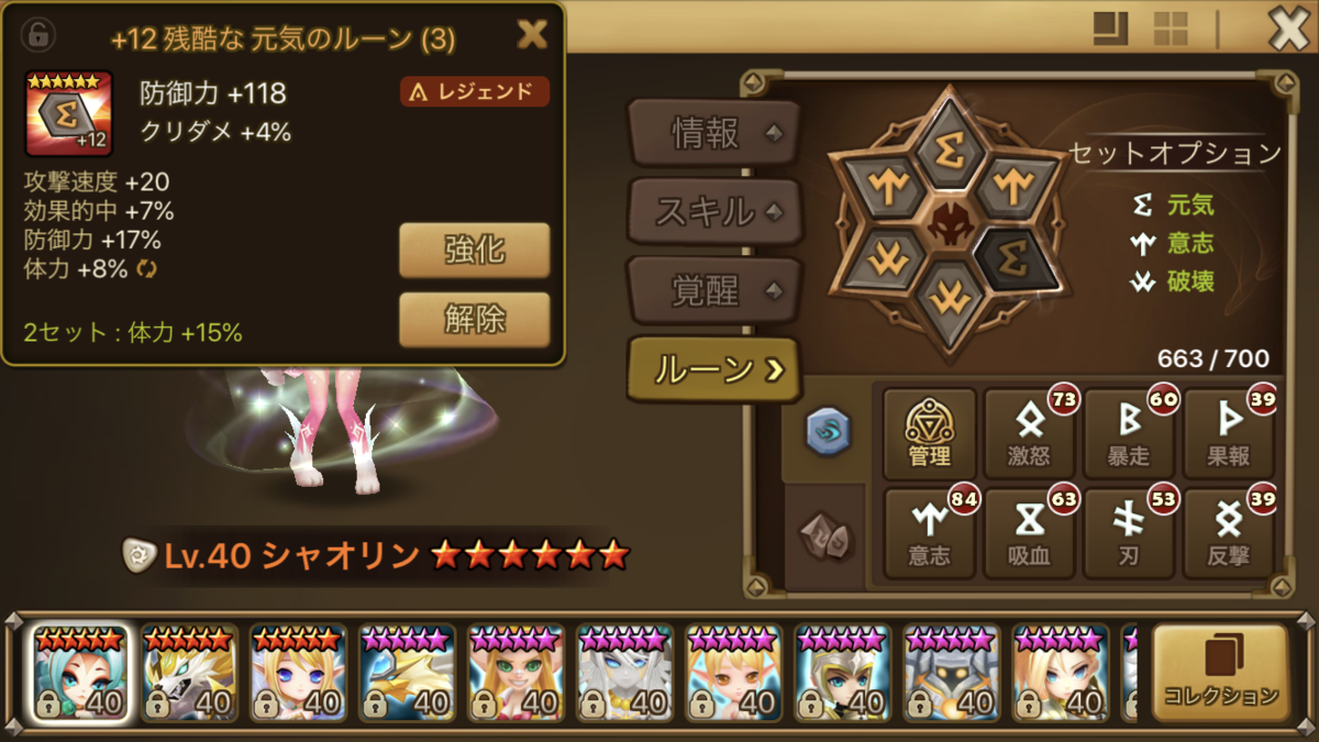 f:id:ryu-chance:20200725134510p:plain