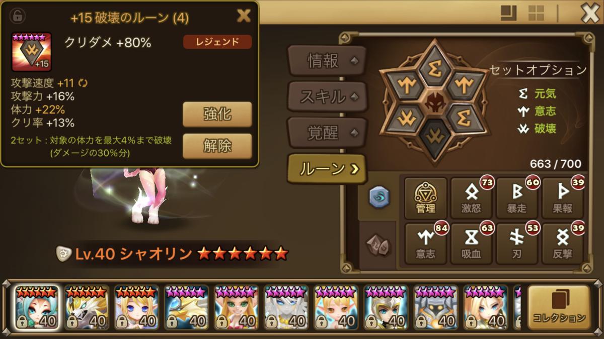 f:id:ryu-chance:20200725134514p:plain