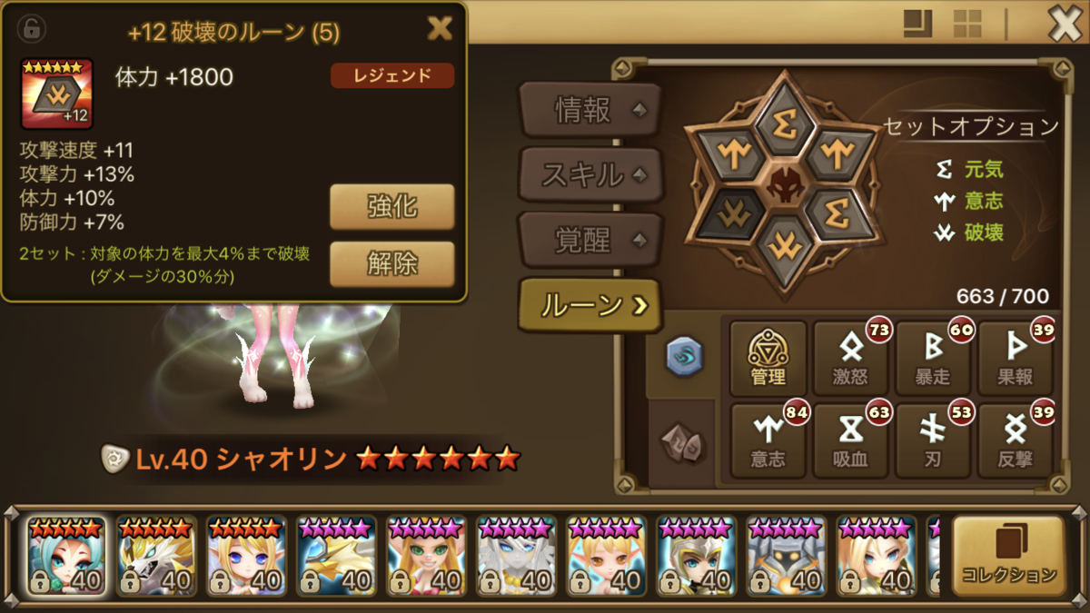 f:id:ryu-chance:20200725134516p:plain