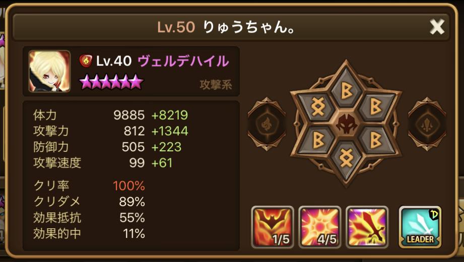 f:id:ryu-chance:20200801212418j:plain