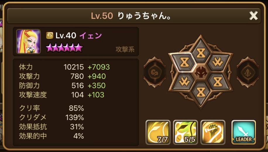 f:id:ryu-chance:20200801212758j:plain