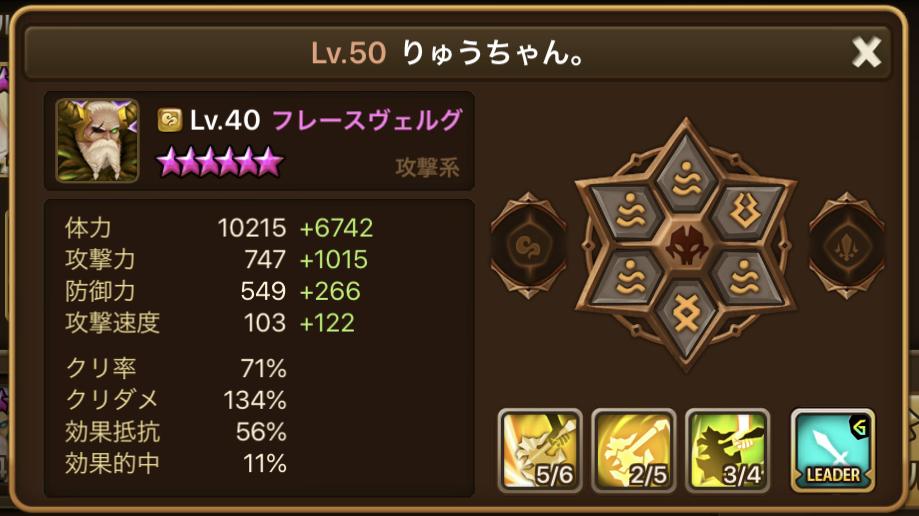 f:id:ryu-chance:20200801213216j:plain
