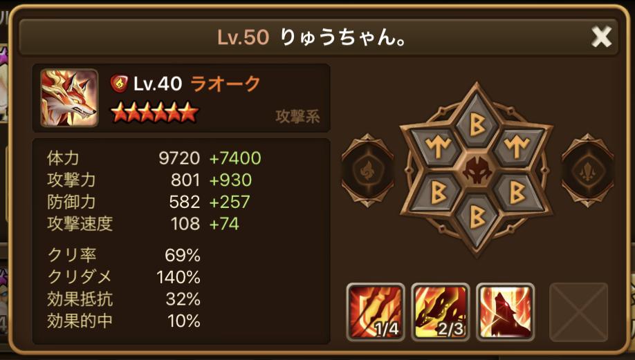 f:id:ryu-chance:20200801213222j:plain