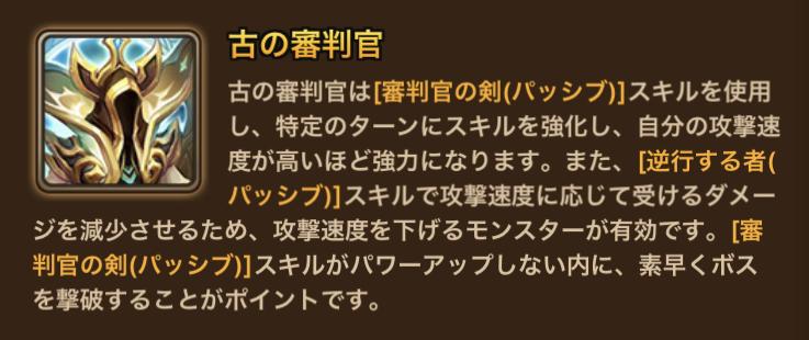 f:id:ryu-chance:20200801214442j:plain